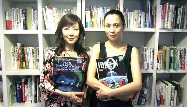 July 2010 - Blog | 坂井真紀