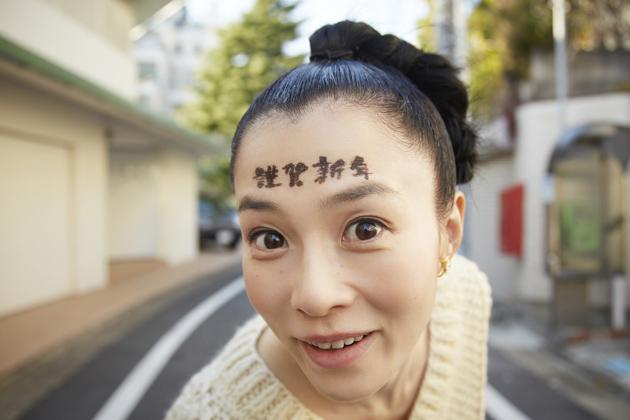 坂井真紀の画像 p1_30
